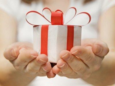 Особенный подарок для любимого человека